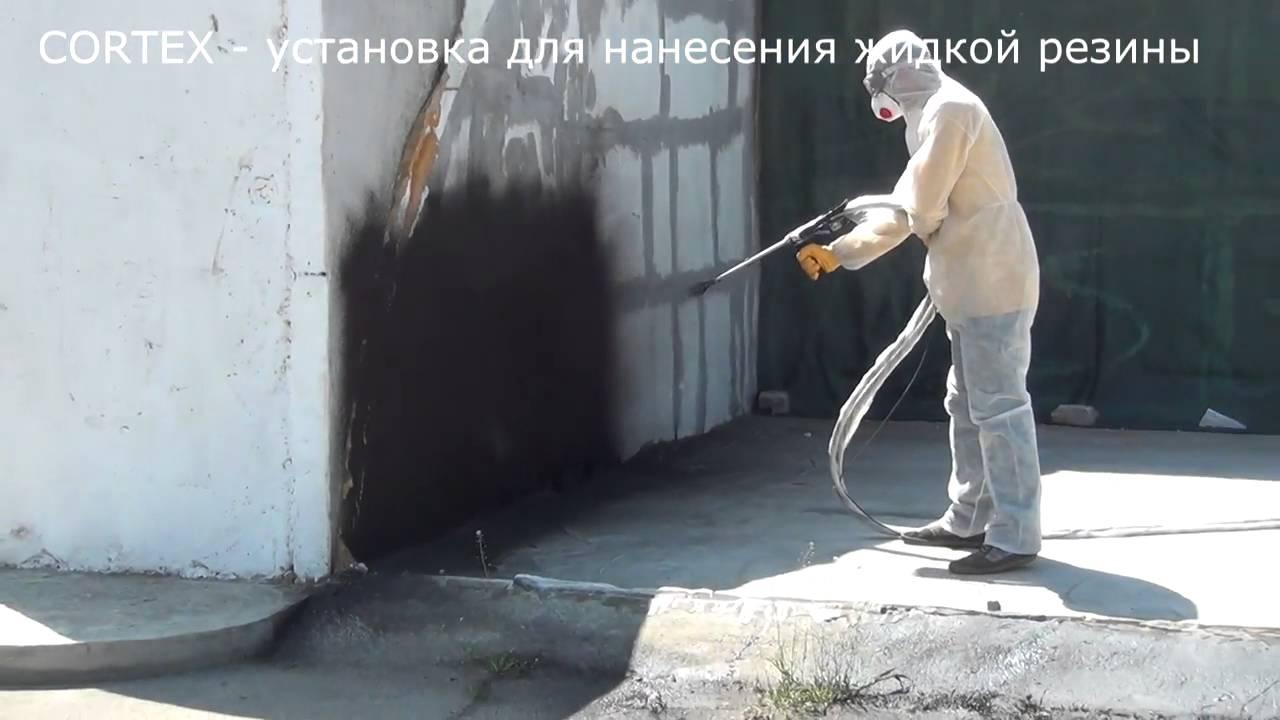 Жидкая гидроизоляция купить оптом от производителя. Продажа лакокрасочных материалов осуществляется по всей россии. ☎ +7 (3952) 48 28-09.