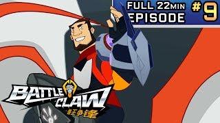 Power of the Beacon | BattleClaw Season 1 | Episode 9