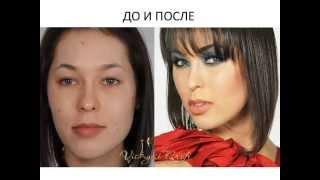 Макияж До и После. Визажист Татьяна Галкина. Школа Макияжа Онлайн.