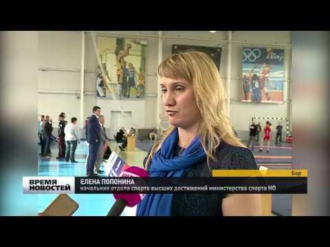 Всероссийские соревнования в ФОКе на Бору Нижегородской области
