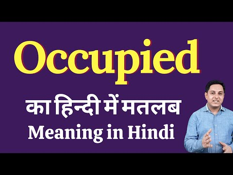 Occupied meaning in Hindi | Occupied का हिंदी में अर्थ | explained Occupied in Hindi