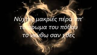 ΜΑΣΚΕΣ - ΑΡΩΜΑ