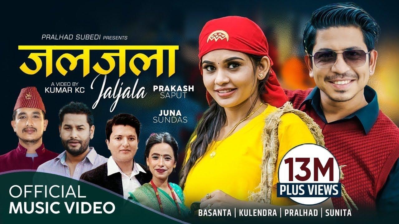 Download JALJALA जलजला by Kulendra | Sunita | Basanta Thapa New Nepali Lok Dohori Song 2078 ft Prakash | Juna