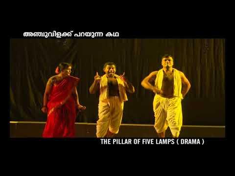 ANJU VILAKKU (FIVE LAMPS) DRAMA BY RAVI THYKKAT MOB:9349177666, 9961133331