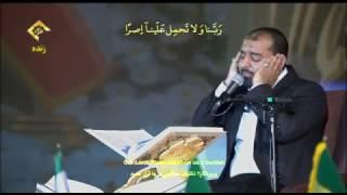 تلاوة القارئ اسامة الكربلائي في ختام المسابقة الدولية للقرآن الكريم  في ايران 2017