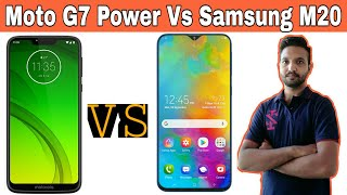 [Hindi] Moto G7 Power Vs Samsung Galaxy M20 | Best Phone Under 15000 | by phone magnet