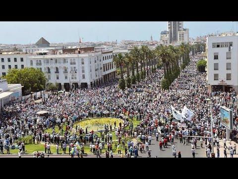 Rabat - La plus grande manifestation de solidarité avec #Al_Hoceima