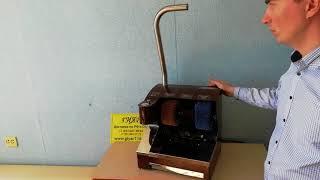 Комбинированная машинка для чистки обуви Роял Компо - Royal Compo обзор