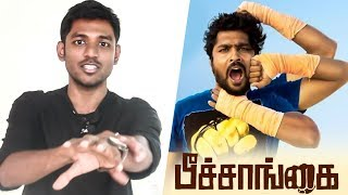 Peechaankai Movie Review   Left is Right   RS Karthik
