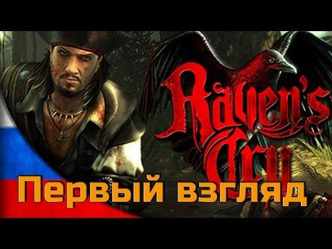 - Онлайн игры: игра тысяча