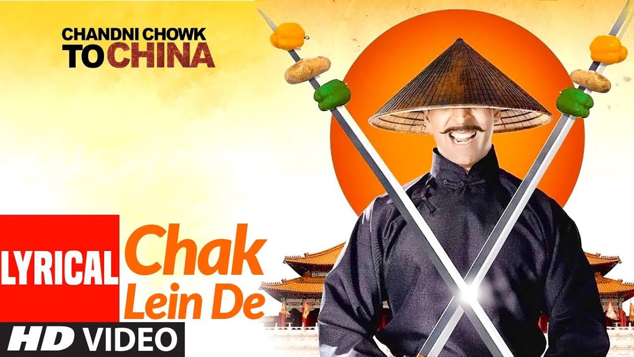 Chak Lein De - Lyrical   Chandni Chowk To China   Akshay Kumar, Deepika Padukone   Kailash Kher