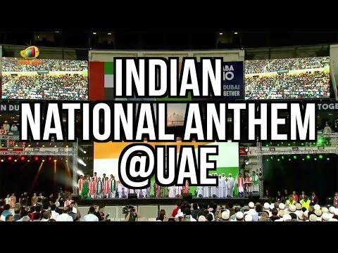 PM Modi At Dubai Cricket Stadium | Indian National Anthem Played At UAE