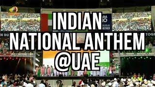 PM Modi At Dubai Cricket Stadium   Indian National Anthem Played At UAE