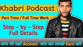 How to Create Account on