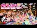 Kawaii Harajuku Fashion & Music at Pop N Cute Tokyo