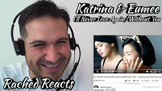 Coach Reaction - Katrina & Eumee - I'll Never Love Again mash up Without You