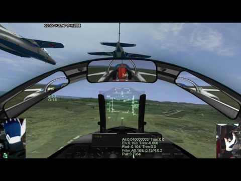 """IL-2 1946 """"Acrobat team KGZ"""" BlueImpulse T-4 training live"""