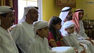 محمد بن راشد ومحمد بن زايد يزوران منزل فقيد الوطن الشهيد سيف الفلاسي