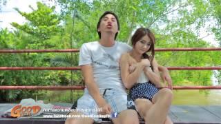 Repeat youtube video รายการ Good Feeling #8 เฮียสุดเสียว หลินปิง ทำเฮียเลือดกำเดาพุ่ง