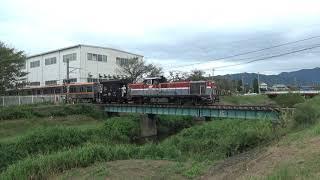 京成3100型 甲種 日本車両前