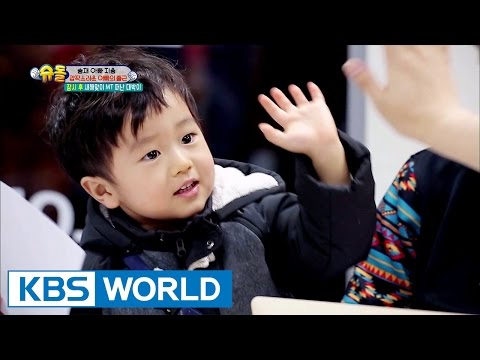 Seungjae's House – Go Go father and son goes on a walk [The Return of Superman / 2017.01.08]