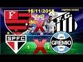 Video Gol Pertandingan São Paulo FC vs Grêmio