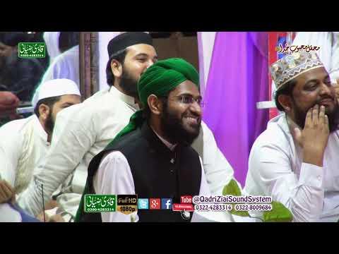 Shar e Nabi Teri Galiyu Ka By Owais Raza Qadri Mahfil e Naat IN PIA Clony Township Lahore