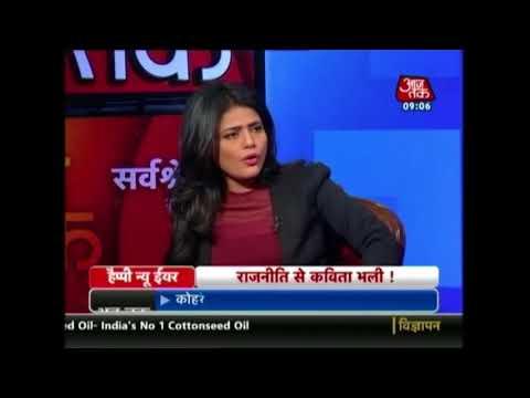 """EXCLUSIVE:  """"राजनीती बड़ी या फिर कविता"""" पे बोले AAP नेता कुमार विश्वास"""