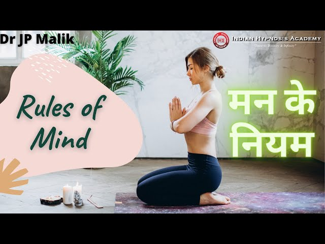 How to Change or Accept Thoughts in our Mind   Rules of Mind   Dr JP Malik (in Hindi)