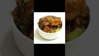 How to make Idli Manchurian / Leftover recipes / Vegetarian Recipes