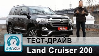 видео Новый Toyota Land Cruiser Prado 150 2015-2016 - фото, цены и комплектации, характеристики