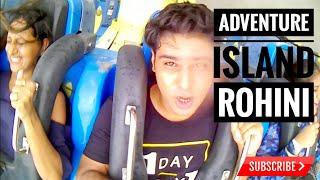 Adventure Island Rohini all rides,  Adventure Island Rohini Water Park Ticket Price (2018) Indianama