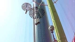 2009年9月20日後楽園遊園地.