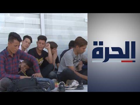 تدفق اللاجئين من أفغانستان إلى تركيا  - نشر قبل 9 ساعة