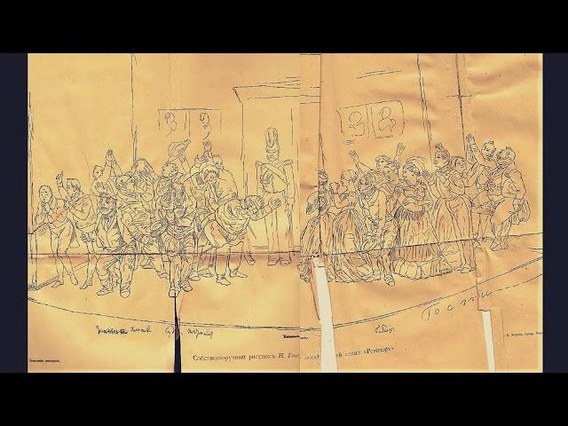 Изображение предпросмотра прочтения – «Константин, Алексей, Ирина Маркины» читает произведение «Ревизор» Н.В.Гоголя
