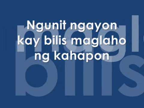 Minsan  Eraserheads with Lyrics