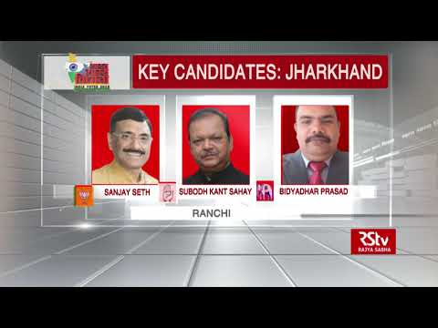 Key Contests in Jharkhand | Phase 5 LS Polls 2019