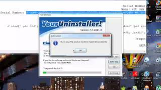 شرح برنامج 2011  Your Uninstaller! Pro