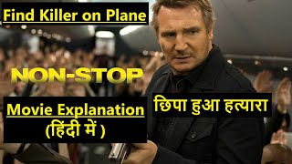 Non Stop movie Ending explained in hindi   Hollywood MOVIES Explain In Hindi