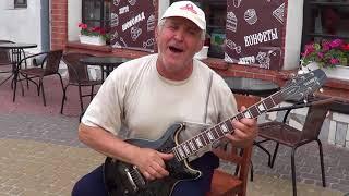 Дядя Ваня попросил инструмент и гитара запела...