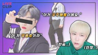 포텐 터진 레전드 명품 패션 피드백...!