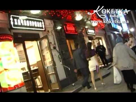 KOKETKA BOUTIQUE - презентация вечерних коротких платьевиз YouTube · Длительность: 2 мин7 с