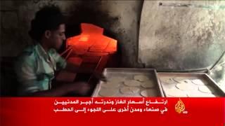شحنة أدوية تصل لمدينة جعار في أبين