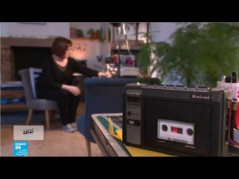 فرنسا: إنتاج أشرطة -الكاسيت- بعد سنوات على اختفائها!!  - 12:54-2019 / 4 / 23