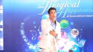Nadech Kugimiya /[HD] โชว์ร้องเพลง คนมันรัก @ The Magical Happiness at Suvarnabhumi Airport