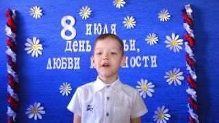 6 Сергей Инизаров МБДОУ г АстраханиДетский сад 68Морячок
