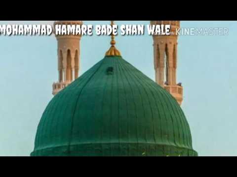 Gulam mustafa qadri naat mohammad hamare badi shan wale