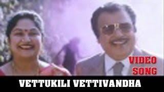 Vettukkili vettivandha Priyanka movie