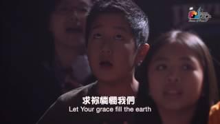 我要看見 I Want to See 敬拜MV - 兒童敬拜讚美專輯(8) 一閃一閃亮晶晶