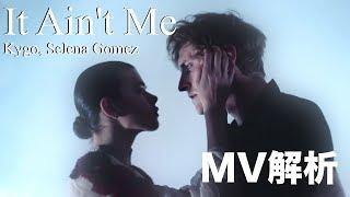 【超感人】三分鐘帶你看懂It Ain't Me MV在演些什麼! ❘ It Ain't Me MV解析